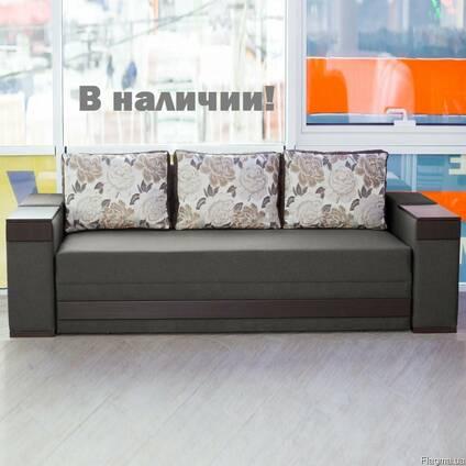 В наличии! Недорогой диван, стильный, надёжный, бесплатная