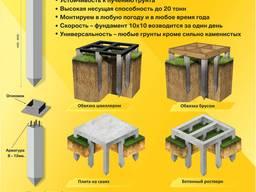 Свайно - ростверковый фундамента для всех типов малоэтажных строений.