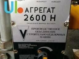 Окрасочный Агрегат Wagner-2600