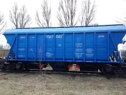 Вагон- хопер для зерна та харчових вантажів