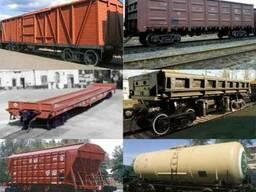 Вагоны Железнодорожные Цистерны В Украине
