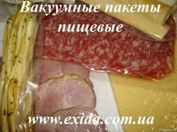 Вакуумные пакеты пищевые