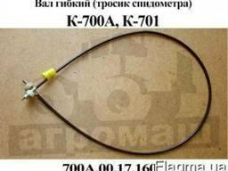 Вал 700А. 00. 17. 160 гибкий К-700 Кировец