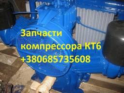 Пластина клапанная компрессора КТ6 32. 21. 00. 01-001