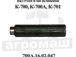 Вал редуктора привода насосов РПН К-700 700А. 16. 02. 047