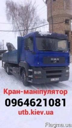 Вантажоперевезення / Грузоперевозки