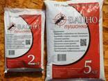 Вапно пушонка-2 кг - фото 2