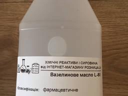 Вазелиновое масло легкое. среднее. тяжелое
