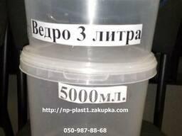 Ведро с крышкой пищевое от 0, 5 литра до 30 литров.