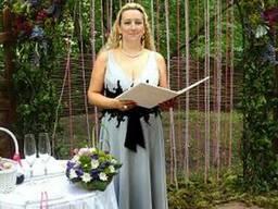 Ведущая и музыка на свадьбу