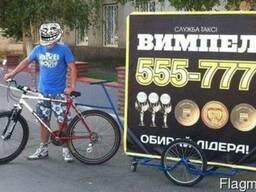 Вело прицеп для размещения и транспортировки рекламного банн