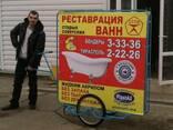 Вело прицеп для размещения и транспортировки рекламного банн - фото 2