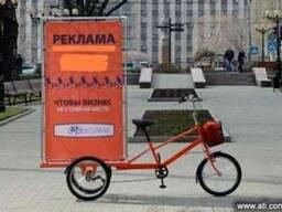 Велосипед трёхколёсный для рекламы