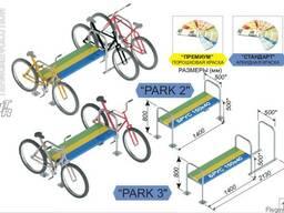 """Велосипедная парковка """"Комфорт"""""""