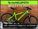 Велосипеды из Германии продажа недорого по Украине доставка - фото 4