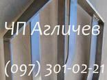 "Вінчик ""груша"" для кремозбивалки ЦГ-103, для МВ-60 венгерка - фото 4"