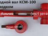 Вихідний вал, вінчикотримач для кремозбивалки КСМ-100 - фото 1