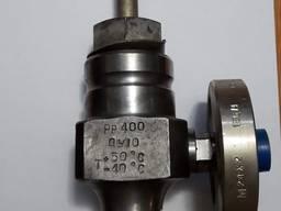 Вентиль угловой Ду-10 Рр400 (Прикарпатпромарматура)