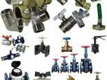 Клапаны ari-armaturen, brandoni, tecofi, danfoss, madas, vexv - фото 1