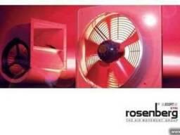 Вентиляционное оборудование Розенберг