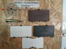 Вентиляционные коробки белые, черные, серые, коричневые