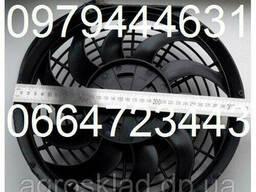Вентилятор Конденсатора 12В