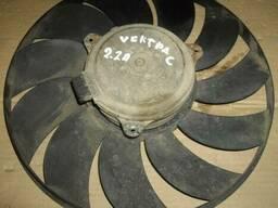 Вентилятор радиатора основного Opel Vectra C 2. 2DTI (2002г-2