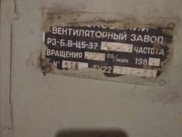 Вентилятор РЗ-Б В-Ц5-37 - фото 2