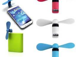 Вентилятор USB (вентилятор мини)