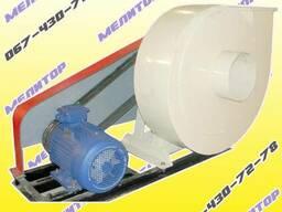 Вентилятор высокого давления ЦП30 №6 мельницы АВМ-7 и АВМ-15