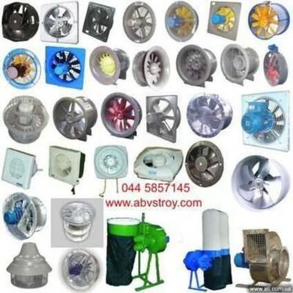 Вентилятор для сушилки для промышленности