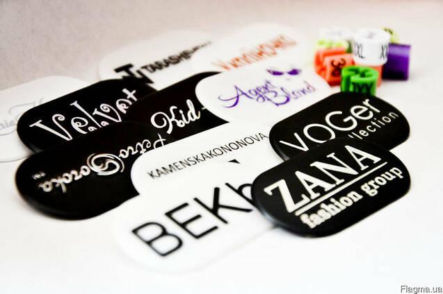 Вешалки для одежды c логотипом, пластиковые ручки с логотипом