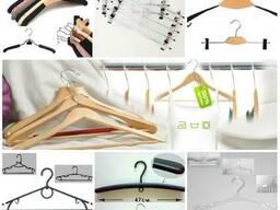 Вешалки, плечики для одежды, в ассортименте