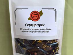 Предлагаем чай оптом и мелким оптом из первых рук в Украине