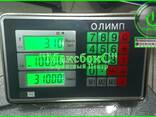 Весы для приемки 300 кг TCS-C 102 Олимп - photo 2
