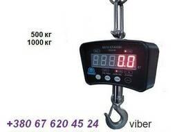 Весы крановые подвесные OCS-М до 500кг, 1000кг - поверка, д