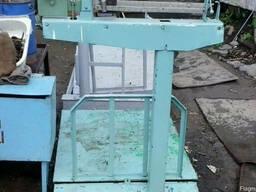 Весы механические 500кг. Советские платформенные напольные