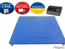 Весы платформенные электронные Trionyx П1515-СН-1500 A6