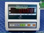 Весы платформенные ВПЕ-1215-3т. Центровес - photo 1