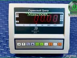 Весы платформенные ВПЕ-1010 - 1т центровес