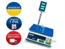 Весы торговые ПРОК ВТ-40-СТ до 40 кг, электронные