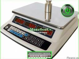 Весы торговые с поверкой 15 кг (ВТНЕ15 Т1) Дозавтоматы