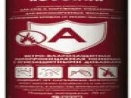 Ветробарьер Изоспан А с ОЗД (огнезащитными добавками)