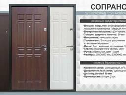 Входная дверь УЮТ по отличной цене метал/МДФ
