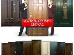 Усиленные Двери/Дверь Входная Бронированная Усиленная Квартира/Дом