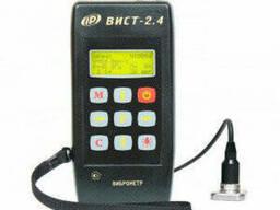 Виброметр низкочастотный ВИСТ-2. 4