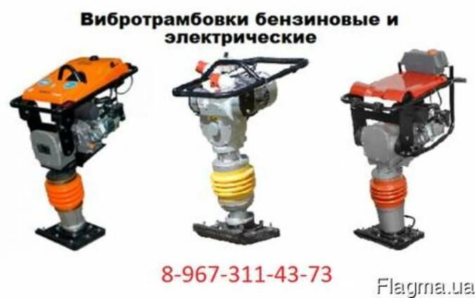 Вибротрамбовки бензиновые и электрические