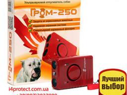 Від собак ультразвук, ефективний відлякувач собак Грім 250.