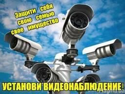 Видеонаблюдение Одесса - продажа, установка, сервис.
