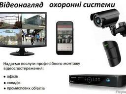 Видеонаблюдение, видео камеры, монтаж, Hikvision